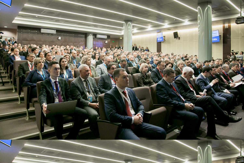 Российский энергетический форум Уфа