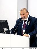 Грибков Сергей Владимирович